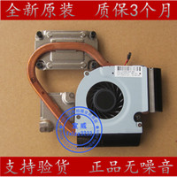 NUEVO enfriador para el disipador térmico de enfriamiento HP CQ32 G32 DV3-4000 DM4 con ventilador 608010-001 6043B0080903