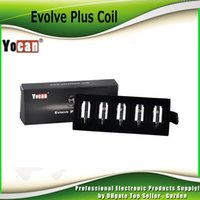 Authentic Yocan Evolve Plus Evolve- D NYX Pandon Replacement ...