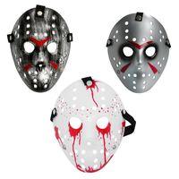 Retro Jason Herren Maske Mardi Gras Maskerade Halloween-Kostüm für Partymasken für Festival Party 2019