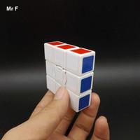 1x3x3 Cube Magique Blanc Puzzles Cube Enfants Jouet Éducatif Jeu Cadeaux Enfants