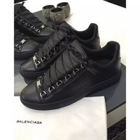 [With Box] Luxurious Designers Arena Low Top Sneakers Shoes ...