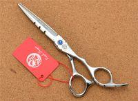 501# 5.5 дюймов серебристый парикмахерские ножницы JP 440C 62HRC Домашний салон ножницы для резки истончение ножницы Ножницы для волос