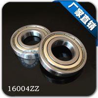 20 pçs / lote 16004ZZ 20 * 42 * 8 tampa blindada fina parede rolamento rígido de esferas 16004 16004-2Z 20x42x8mm