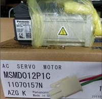 MSMD012P1C novo e original