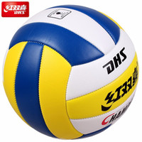 DHS Original FV518 PU Volleyball Volley Ball Size 5