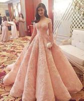 Роскошные розовые платья выпускного вечера Vestidos De Fiesta с плеча с коротким рукавом кружевные аппликации из бисера A-Line Современные платья Quinceanera