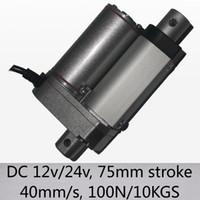 "40mm / s 속도 100n 10kgs 3 ""/ 75mm 스트로크 dc 12v 및 24v의 최대 하중 작동기"