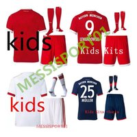 kids kits WITH SOCKS 2017 2018 MULLER JAMES soccer jersey 17...