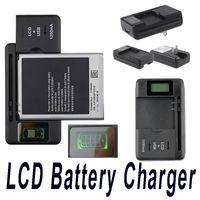 Универсальный Интеллектуальный ЖК-индикатор Зарядное устройство для Samsung S4 I9500 S3 I9300 ПРИМЕЧАНИЕ 3 S5 с выходом USB зарядка США ЕС AU PLUG