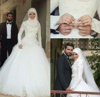 아랍어 두바이 이슬람 웨딩 드레스 2016 사우디 아라비아 겸손 높은 목 히잡 웨딩 드레스 긴 소매 레이스 아플리케 파란색 신부 드레스
