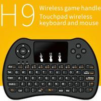 뜨거운 판매 H9 2.4GHz 미니 무선 키보드와 터치 패드와 원격 컨트롤러 안 드 로이드 TV 상자에 대 한 휴대용 비행 항공 마우스