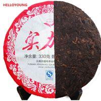 Puer Doğal Puerh Siyah Puerh Çay Kek Fabrikası Direkt Satış Pişmiş 330g Olgun Puer Çay Yunnan Shilipai Puer Çay Organik Pu'er En Eski Ağacı