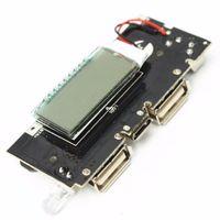 Freeshipping 듀얼 USB 5V 1A 2.1A 모바일 전원 은행 18650 배터리 충전기 PCB 전원 모듈 액세서리 DIY 새로운 LED LCD 모듈 보드