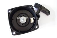 Start / Rückstoßstarter passend für Zenoah G3K G4K Trimmer kostenloser Versand Ersatzteil # 170-9752-31489