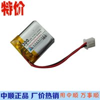 [] 3.7V 300mAh 302338 noyau offre spéciale dans la batterie au lithium polymère 302540 Bluetooth 801530