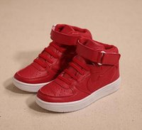 2e958b94d Retai Casual Shoes High Top Shoes Niños PU Shoes Primavera Otoño shoes Red    White