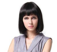 Spitzenverkauf Simulation braizilian menschliches Haar kurzen Bob-Schnitt-Stil mit Knall volle Perücke freiem Verschiffen