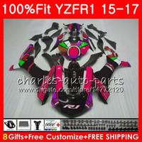 Корпус впрыска для YAMAHA YZF 1000 Светло-красный YZF-R1 15 17 YZF R1 2015 2016 2017 87NO28 YZF1000 YZF R 1 YZF-1000 YZFR1 15 16 17 Обтекатель