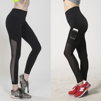 Net Yarn New Sports Fitness Pants Woman Slim Quick- Drying Br...
