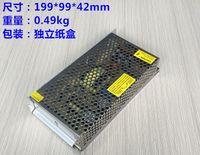 Высокое качество универсальный система безопасности электропитание Сид 85В-264В AC47-63ГЦ 12В 10А 120Вт 0,5 кг переключатель мощности Сид с светом стабильное напряжение