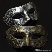 Ретро Мужчины Хэллоуин Вороненый Antique Silver Gold Венецианский Масленица Masquerade шарика партии Маска Джаз Мужские маски Хэллоуин маскарадные маски