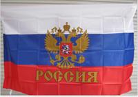 Freies Verschiffen 3ft x 5ft hängende Russland-Markierungsfahne Russische Moskau-sozialistische kommunistische Markierungsfahne Russische Reich-Kaiserpräsident-Markierungsfahne