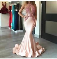 Glamoroso Vestido De Festa Blush Pink Apliques Vestidos de noche 2017 Sirena Ilusión Barrido Formal Concurso Vestidos de fiesta