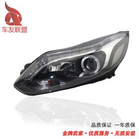 Fawkes Fawkes 201213 new headlight LED xenon headlight assem...