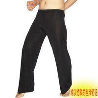 Wholesale- Comfortable leisure trousers, thin and sexy, ice s...