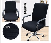 Large size office Computer chair cover side zipper design ar...