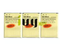 3 pezzi / lotto BL-49SF BL49SF BL 49SF 3500mAh batteria di ricambio in oro per LG G4 Mini G4C G4S H735T H525N G4Mini G4beat batterie G4 battito