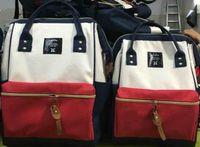 اليابان راكوتين حقيبة الكتف للماء أكسفورد حقيبة الظهر حقيبة مومياء كبيرة