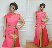 Magníficos vestidos de noche bordados Kaftan árabe Cheongsam estilo chino Vestidos de baile Manga corta Longitud del piso Frontal Dividido Frente Vestido de fiesta formal