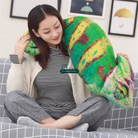 Dorimytrader 1pc Simulation Animal Chameleon Plush Toys Cart...