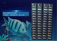 Brewcraft 스트립 온도계 Carboy 발효기 홈 맥주 맥주 탱크 온도 스티커 접착제 끈적 끈적한 스케일 수족관 물고기 500pcs