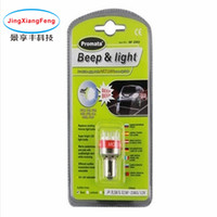 Beep Reverse Alarm Buzzer Light LED Reversing Light Car Led ...