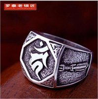 925 Sterling Thai Silver Fudo Bague Vintage Weddding Ring Dieu De La Sagesse Transport À La Bonne Chance Cour Royale Style 1.7 * 1.7cm 13.5g