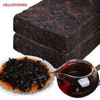 200g Olgun Pu'er Çinli Puer Tuğla çay Eski Shu Puerh Antik Ağacı Pu er Siyah çay Puerh sağlıklı gıda Yeşil gıda Pu erh Kırmızı çay pişmiş