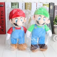 Super Mario Plush 10inch(25cm) Mario Soft Plush Dolls Luigi ...