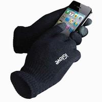 Invierno de punto teléfono guantes de pantalla táctil guantes de mano de la  aptitud de la muñeca al aire libre para las mujeres   hombres mitones 22 cm  4 ... 7722c8ccabb