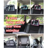 وظيفية 6 لون السيارة الخلفي مرآة الرؤية الخلفية مرآة الطفل للسلامة طفل مراقب سلامة عكس المقعد الخلفي مرآة atp223
