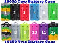Colorido Dos 18650 batería funda de silicona Protector de piel de goma suave E Cig 18650 Batería sony vtc3 vtc4 vtc5 DHL gratuito