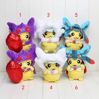 21cm pocket plush Cosplay Lucario Sableye Mega Altaria Stuff...
