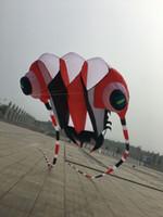 Jouet plein air de sport cerf-volant POWER 7 cercles 3D Stunt Parafoil 3D 7 m²