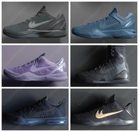 watch 9bfcc 7d668 ... Kobe 6 7 8 9 10 11 EIite FTB Fade to Black Collection Kobe Bryant Black  ...