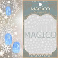 Freies Verschiffen 24pcs weiße Schneeflocke-Nagel-Kunst-Aufkleber-Weihnachtsschneemann-Nagel-Abziehbilder Französische Maniküre-volle Verpackungs-Blumen-Stern-Nagel-Dekorationen