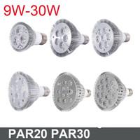 울트라 밝은 크리어 E27 E26 주도 스포트 라이트 PAR20 PAR30 PAR38 9W 10W 14W 18W 24W 30W LED 전구 램프 AC 86-265V 110V 220V DHL