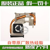 enfriador para el disipador térmico de refrigeración HP CQ50 CQ60 G60 G70 con ventilador 489154-001