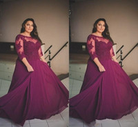 Plus Size Burgundy Prom Dresses Lace Applique Half Long Slee...
