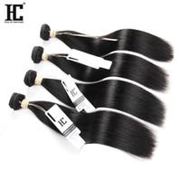 منتجات HC البرازيلي مستقيم الشعر البشري ريمي عذراء الشعر البشري 4 حزم الشعر البشري نسج ملحقات غير المجهزة